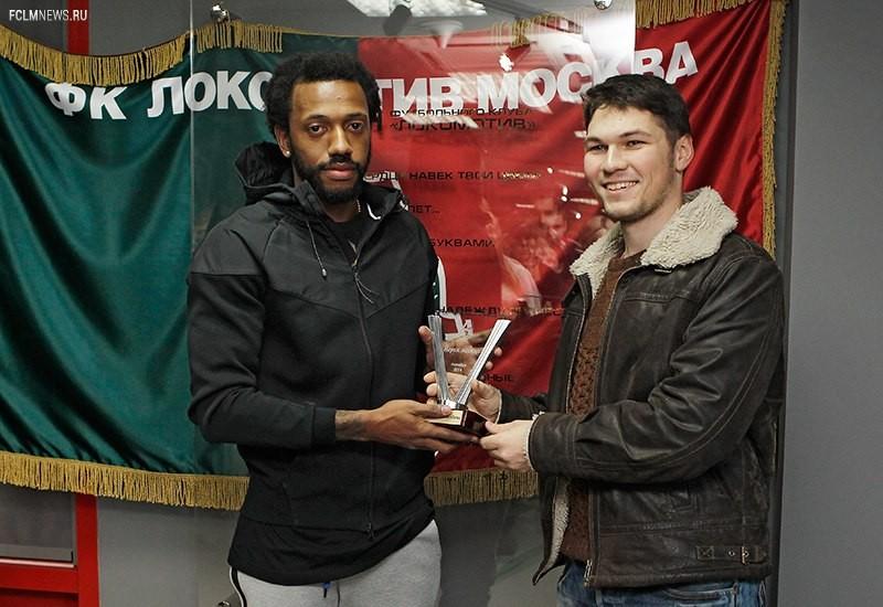 Мануэл Фернандеш награжден призом лучшего игрока октября