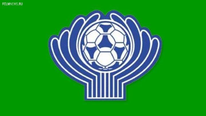 Кубок Содружества пройдёт с 16 по 25 января в Санкт-Петербурге
