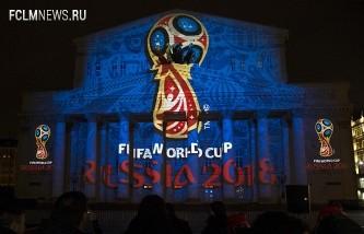© Pavel Golovkin/AP ФИФА не нашла нарушений в процессе выборов стран-организаторов ЧМ 2018 и 2022 годов