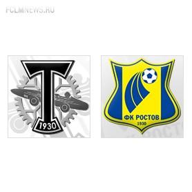 Торпедо-Ростов