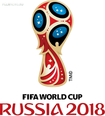 Как дорожали чемпионаты мира по футболу