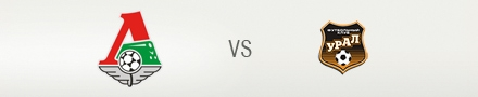 Матч с «Уралом» начнется в 19:00