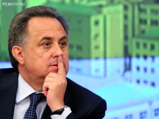 Министр спорта Виталий Мутко Источник: Sovsport.ru