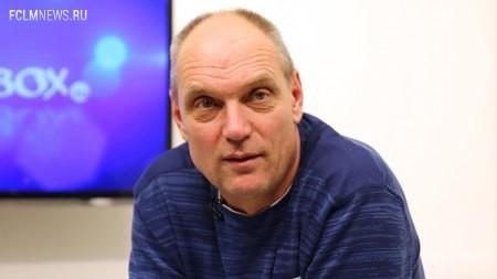 Александр Бубнов: «Локомотив» в нынешнем сезоне еще способен выстрелить