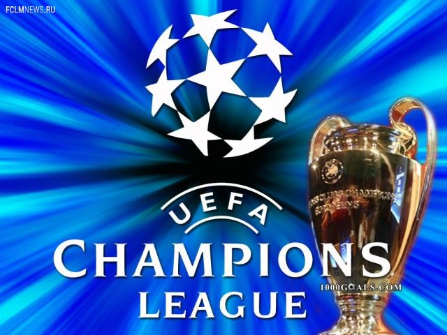 Лига чемпионов 20142015