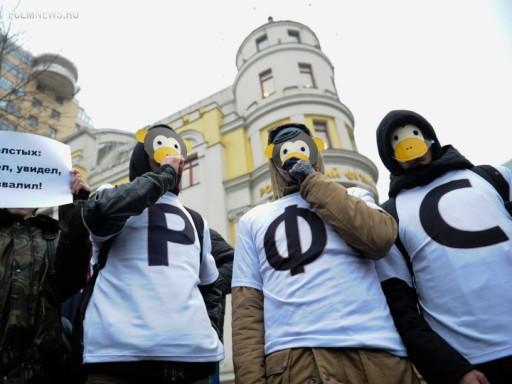 Митинг перед Домом Футбола Источник: Sovsport.ru