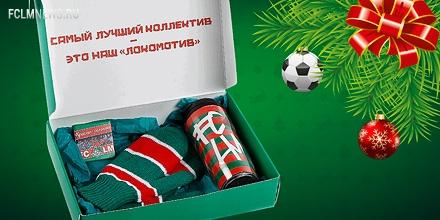 Подарочный набор «Локомотива»!