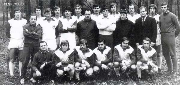 Локомотив - победитель Первой Лиги 1974