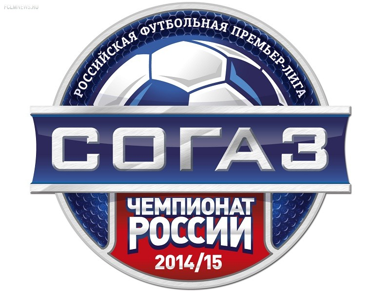Чемпионат России на восьмом месте в Европе по посещаемости