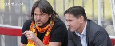 Дмитрий Аленичев и Вадим Евсеев