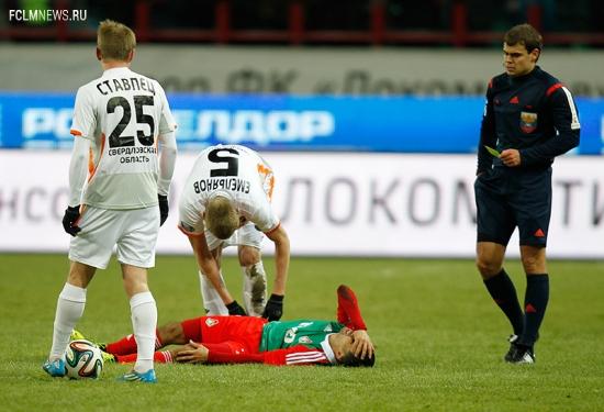 «Локомотив» - «Урал» 1:0