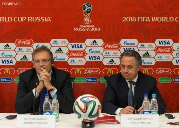 Генеральный секретарь ФИФА Жером Вальке и министр спорта РФ Виталий Мутко (слева направо). Фото ТАСС.