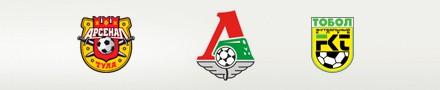 «Молодежка» «Локомотива» проведет на первом сборе два спарринга