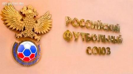 Роструд устроит внеплановую проверку РФС
