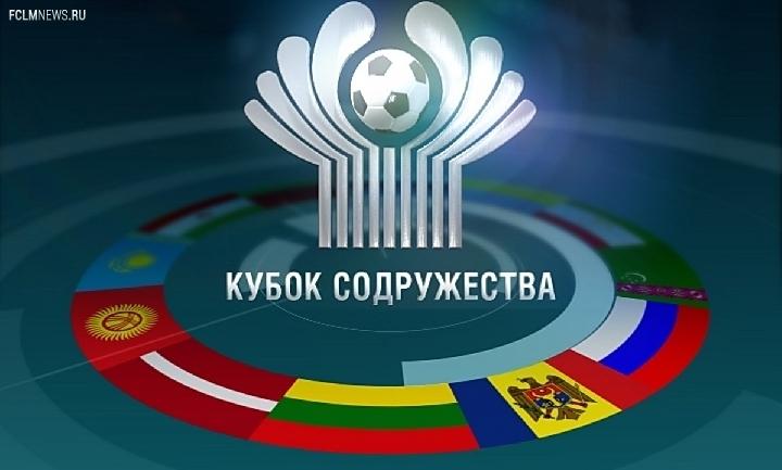 Российская молодежка умудрилась проиграть Киргизии