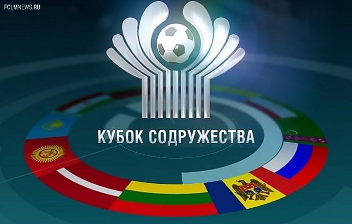Сборная России прекратила борьбу за победу в Кубке Содружества