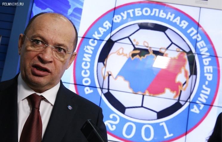 Швейцарская компания Infront Sports & Media намерена купить права на показ матчей РФПЛ