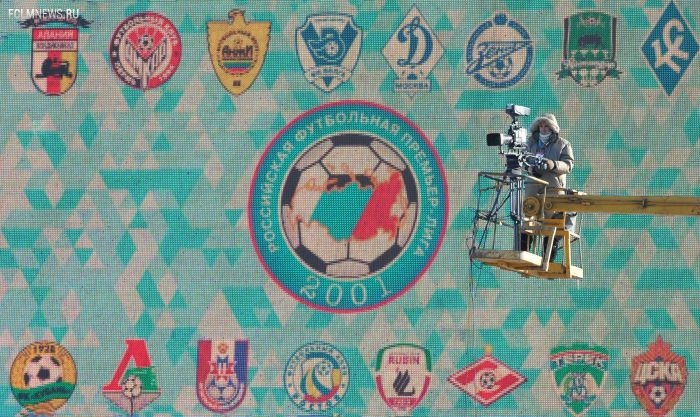 «Спартак» и «Краснодар» сыграют 8 марта, «Терек» и ЦСКА — 7-го