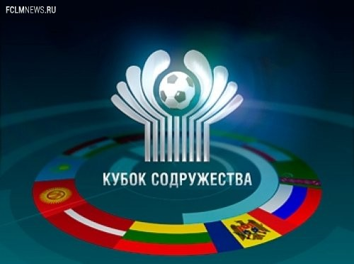 Молодёжная сборная России победила Казахстан на Кубке Содружества