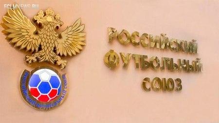 Невыполнение требований РФС будет стоить клубам РФПЛ очков