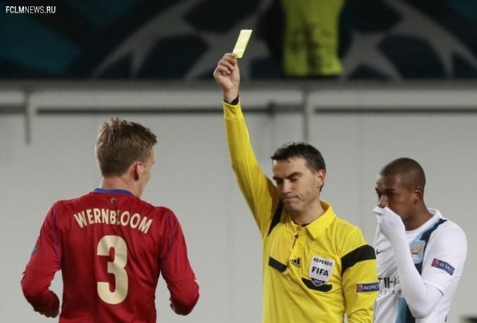 Бутенко: Для арбитра национальности футболиста не существует