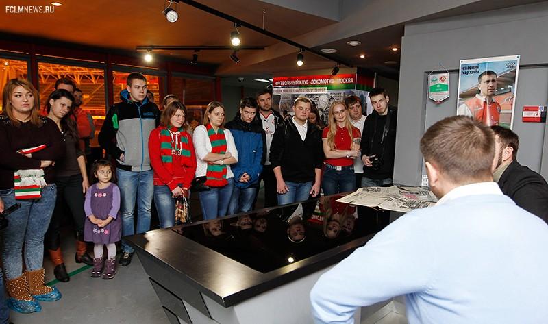 Встреча Евгения Харлачева с болельщиками