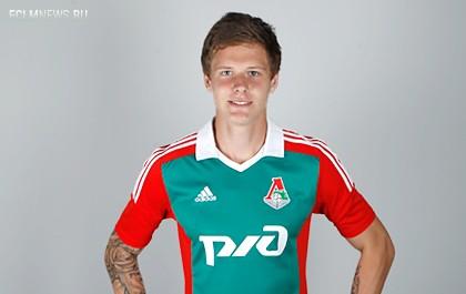 Защитник «Локомотива» Рукас перешел в «Лейрию»