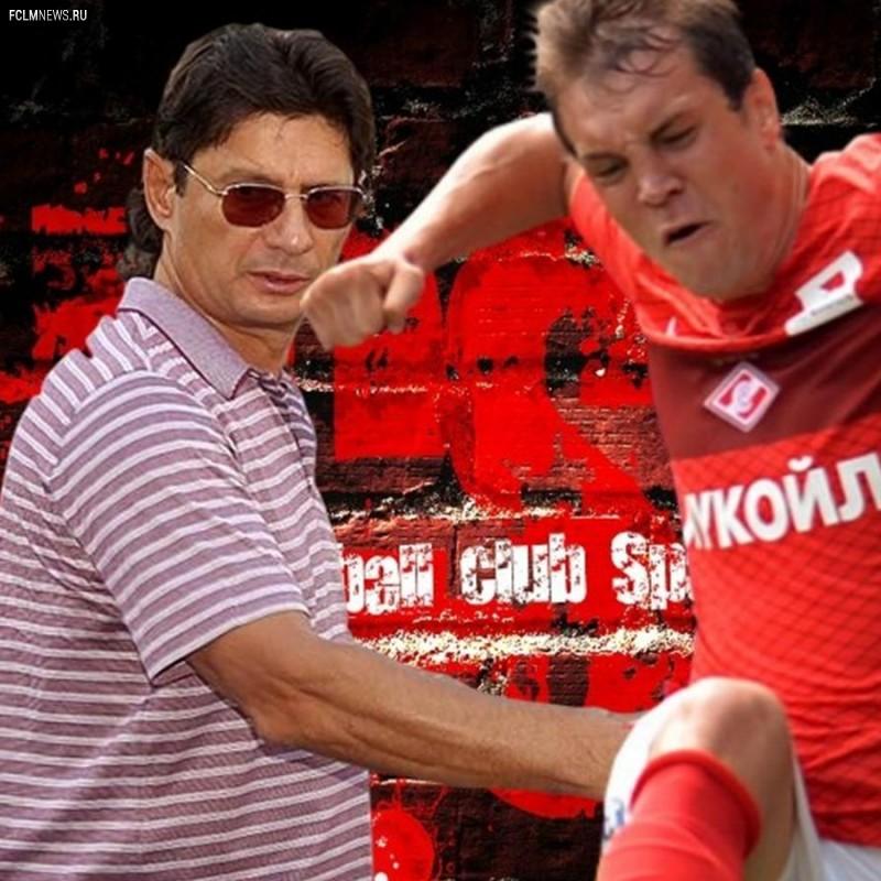 Совет директоров «Спартака» принял решение не продлевать контракт с Дзюбой