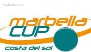 """Расписание турнира """"Marbella Cup"""""""