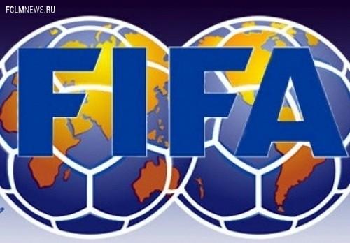 ФИФА может разрешить четвертую замену в дополнительное время