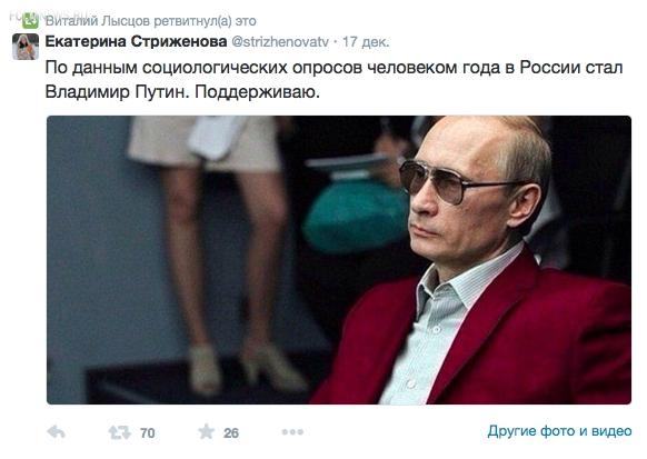 Кто такой Виталий Лысцов