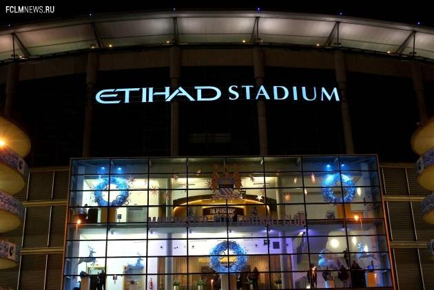 Etihad Stadium. Фото Globallookpress