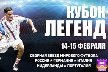 Лоськов, Аленичев и Титов вызваны в сборную России