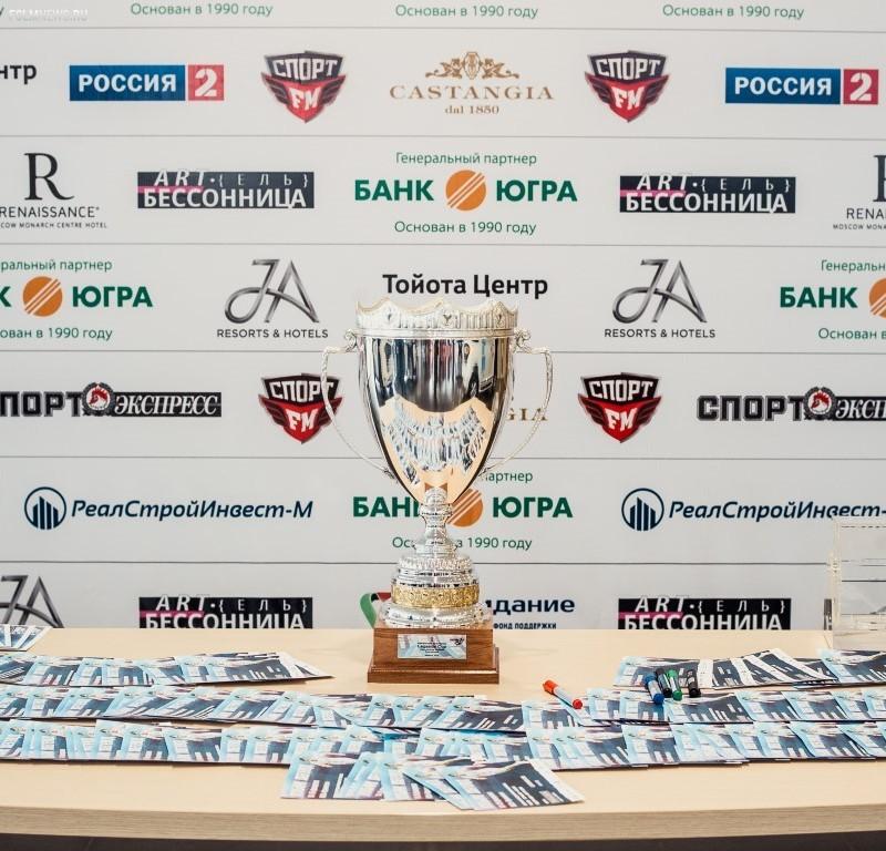 Кубок Легенд-2015