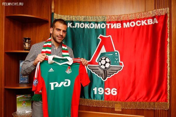 «Локомотив» официально объявил о переходе Шкулетича