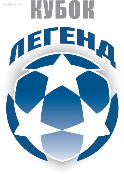 Сборная России стала победительницей футбольного Кубка Легенд