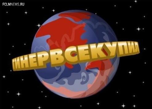 Скандал в РФПЛ. Почему «Зениту» можно играть на огороде, а ЦСКА – нет?