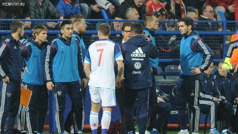 РФС подаст протест по итогам матча Черногория – Россия
