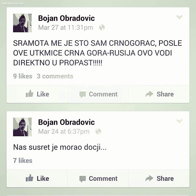 «Мне стыдно, что я черногорец!». Реакция на ЧП в Подгорице