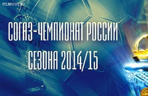 Почему Российская премьер-лига стоит так дешево?