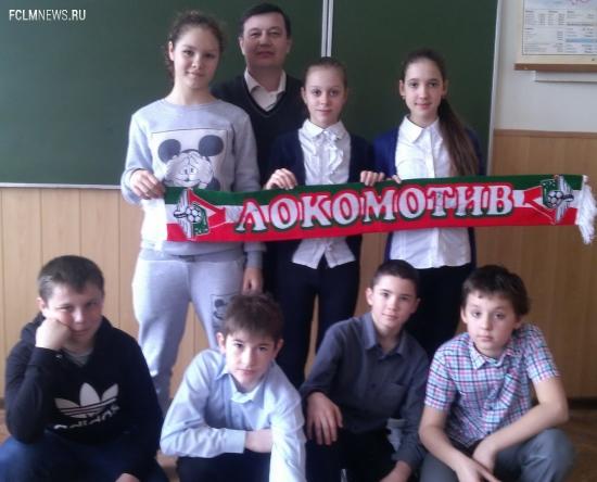 Красно-зелёное братство на fclmnews.ru