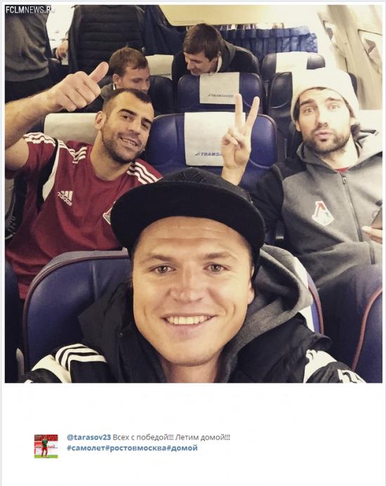Дмитрий Тарасов: Всех с Победой !!!