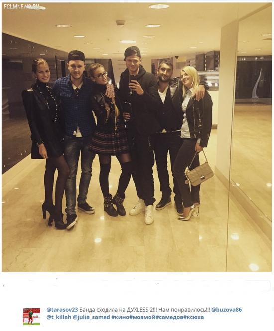 """Тарасов и его """"банда"""" сходила на ДУXLESS 2"""