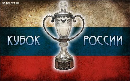 Краснодар подал заявку на проведение финала Кубка России