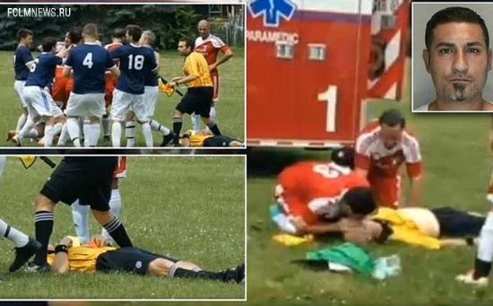 Осужден футболист, убивший судью за то, что тот показал ему красную карточку
