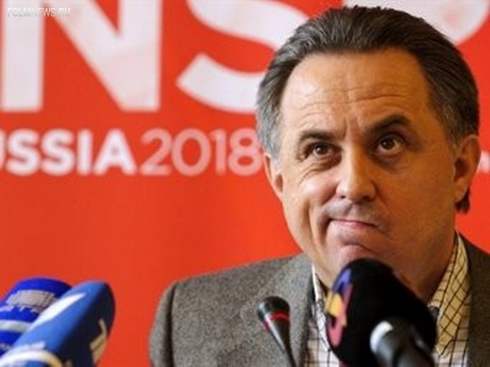 Талисман к Чемпионату мира разработают творческие студенты России