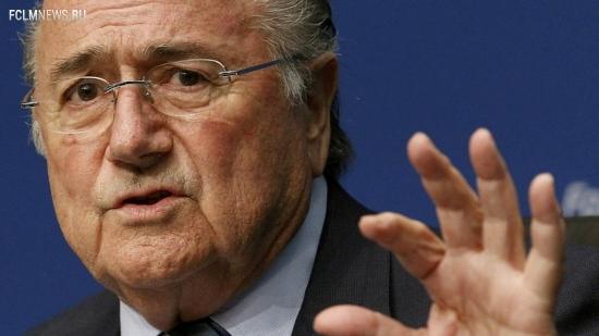 Йозеф Блаттер: «Чемпионат мира в России сможет стабилизировать обстановку в регионе»