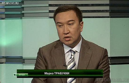 Трабукки: в России нет футболистов мирового уровня