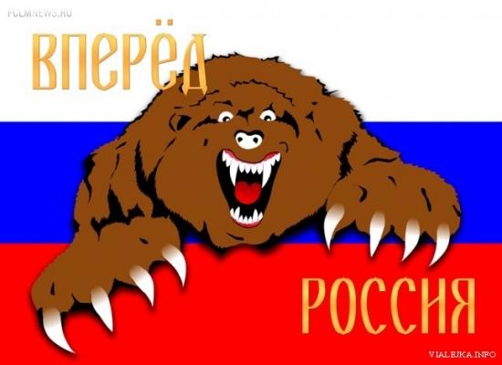 Алексей Сорокин: Талисманом ЧМ-2018 не должен быть медведь