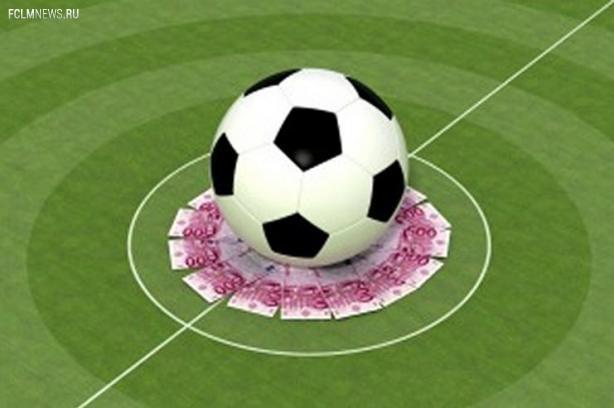 В РФС хотят обнародовать все сделки в российском футболе